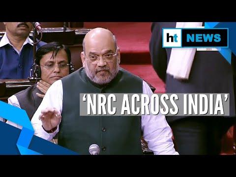 अमित शाह की पुष्टि करता है अखिल भारतीय एनआरसी; नागरिकता संशोधन विधेयक पर स्पष्ट