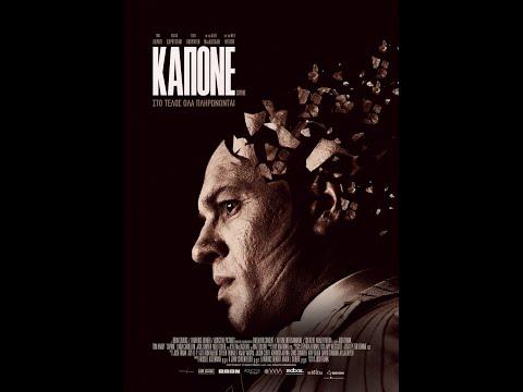 ΚΑΠΟΝΕ (Capone) - Trailer (greek subs)