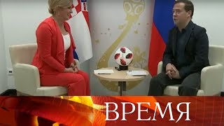 Дмитрий Медведев встретился с президентом Хорватии.