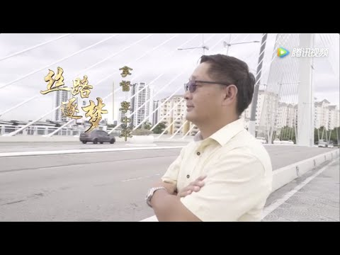 Interview with Dato' Keith Li Zhongping President of PUCM