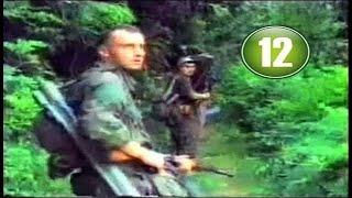 """Brigada Milicije Krajine u operaciji """"Koridor `92"""""""