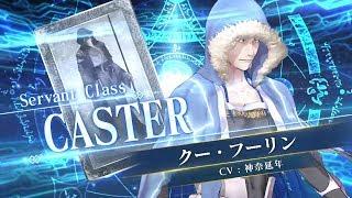 Cu Chulainn  - (Fate/Grand Order) - Fate/Grand Order Arcade (JP) Servant Caster, Cu Chulainn Playable PV