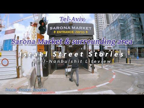 Tel Aviv – Sarona Market & much much more !