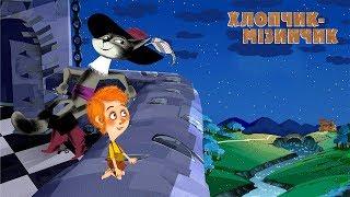 Машині казочки: Хлопчик-Мізинчик (10 серія ) Masha and the Bear