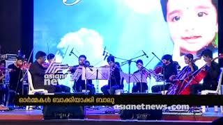 A Tribute to Balabhaskar : Music eve at Ernakulam