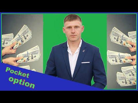 Видео живой торговли на бинарных опционах