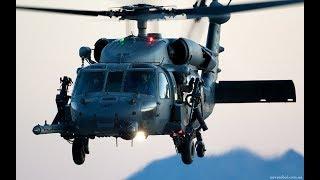 Причины, по которым разбился вертолет