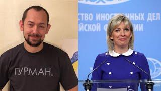 «В@терли ноги»: Россия снова обиделась на Украину