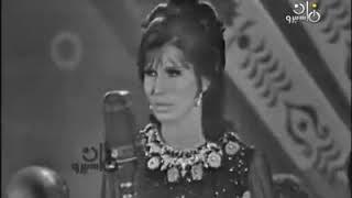 تحميل و استماع فايزة أحمد - حبيب الأربعاء MP3