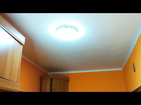 Светодиодный потолочный светильник CANMEIJIA / Led ceiling lamp canmeijia