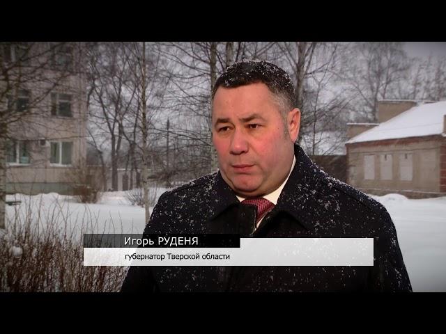 Игорь Руденя подтвердил готовность к началу строительства Западного моста в Твери