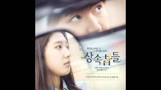 박장현 (Park Jang Hyeon) & 박현규 (Park Hyeon Gyu) [Bromance] - Love Is... [The Heirs OST Part 2]