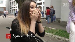 Олена Шоптенко погодилась здійснити мрію дівчинки з інтернату для дітей з інвалідністю