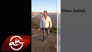 تحميل اغاني مجيد الرمح - شو عديت - إسمعني يا زمان / Majeed El Romeh - Chou 3adayt MP3