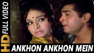 Aankhon Aankhon Mein Baat Hone Do | Kishore Kumar, Asha