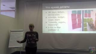 preview picture of video 'Women Techmakers Omsk. РМ-гуманитарий - как попасть в IT и там остаться (Аника Акиньшина)'