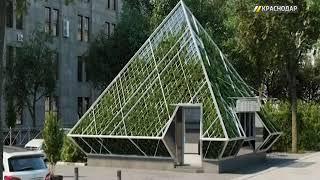 Краснодарскую Пирамиду на Александровском бульваре ждет глубокий эволюционный рестайлинг