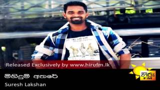 Mihidum Athare|Suresh Lakshan|Sinhala New Songs 2016