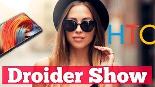 iPhone 8 не будет, а Google купит HTC? | Droider Show #308