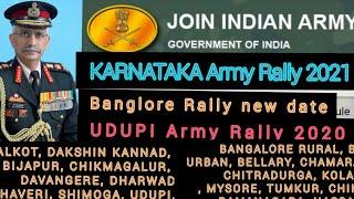 Karnataka Army RALLY 2020 | ARO BANGLORE ARMY RALLY 2020 | UDUPI ARMY RALLY NEW DATE | INDIAN ARMY