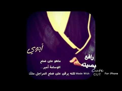 تصاميم استقرام بي شيلة اهلي ( ابوي :امي : اخواني: خواتي اهدي تصاميم لي اهلك الوصف مهم