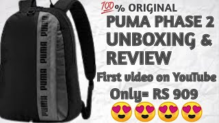 PUMA PHASE 2 UNBOXING & REVIEW  FIRST VIDEO ON YOUTUBE