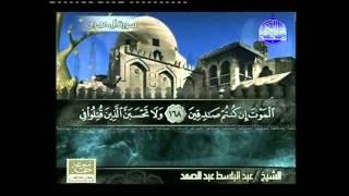 الجزء 4 الربعين 3 و 4ب: الشيخ عبد الباسط عبد الصمد HD