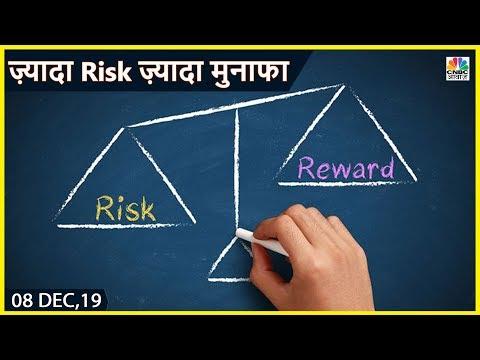 Shares जिनमे है ज़्यादा Risk लेकिन भारी मुनाफा   Stock Picks Aur Risks