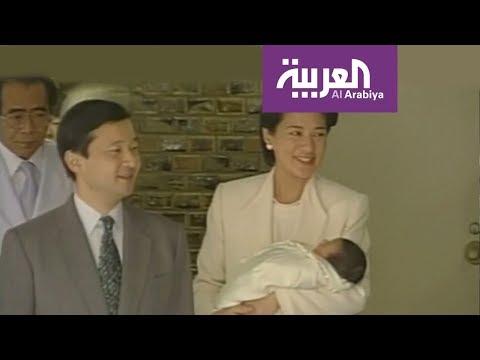 العرب اليوم - شاهد: اليابان تستعد لاستقبال إمبراطور جديد بداية الشهر المقبل