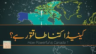 How Powerful is Canada? | Most Powerful Nations on Earth #2 | In Urdu