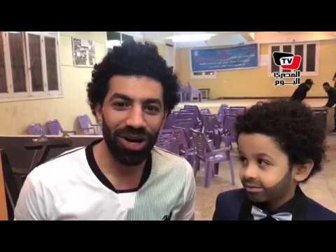 شبيها صلاح في «نجريج»: جينا من القاهرة عشان نحتفل في قريتك.. ونفسنا نقعد معاك