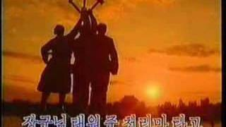 North Korea music 10