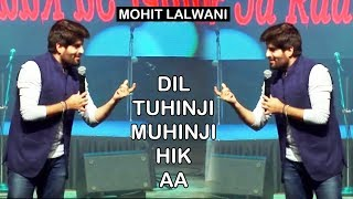 """Dil Tuhinji Muhinji Hik Aa"" by Mohit Lalwani at Sur Chander Ja 2018 - Promoted by Ram Amarnani"