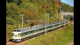 189系あさま しなの鉄道入線   Kholo.pk