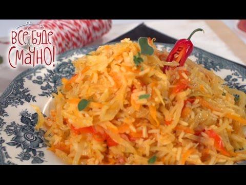 6 место: Консервированный салат из капусты и риса — Все буде смачно. Сезон 4. Выпуск 11 от 01.10.16