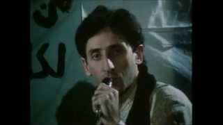 Mister Fantasy - Speciale Battiato 1979 - Album L'Era del cinghiale bianco