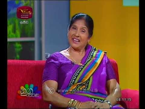 Nugasewana Windaniya Horawa | Chithra Warakagoda and Jananath Warakagoda | 2019-01-17 | Rupavahini