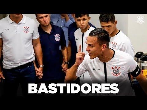 Bastidores - Botafogo 1x0 Corinthians - Copa do Brasil Sub-20