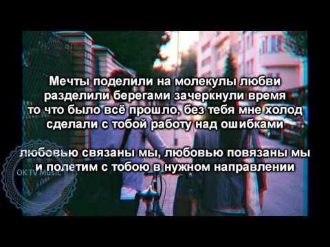 A Sergeev -Там Где Рассвет Заката Нет (ft Jaskaz) Lyrics // OK TV Music // 2016 //