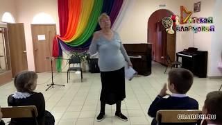 Концерт-лекция Инструментальная музыка для учащихся начальных классов Головчинской СОШ