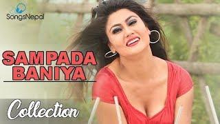 Sampada Baniya Hit Nepali Songs/Videos Collection 2017   Sampada Baniya Music Video Collection 2017