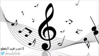 تحميل اغاني عبدالكريم عبدالقادر - شحدا ما بدالك - صوت الخليج MP3