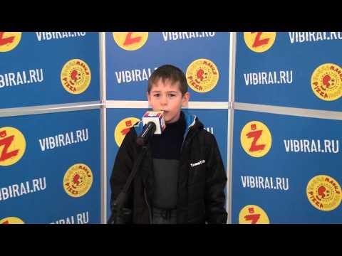 Саша Клоков, 9 лет
