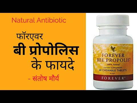 Bee Propolis at Best Price in India