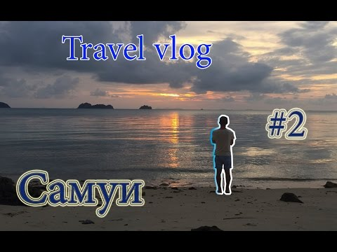 Что посмотреть на острове Самуи? Таиланд