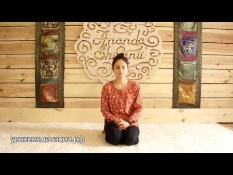 Йога для начинающих. Обучающее видео № 9.5. КАК ПРАВИЛЬНО ВЫПОЛНЯТЬ АСАНЫ