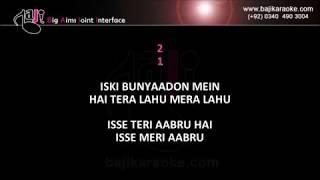 Tera Pakistan Hai Ye Mera Pakistan - Video   - YouTube