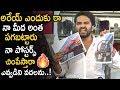 Vishwak Sen Fires On His Haters || Falaknuma Das Controversial Press Meet || Life Andhra Tv