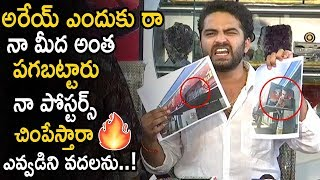 Vishwak Sen Fires On His Haters || Falaknuma Das Controversial Press Meet || Life Andhra Tv