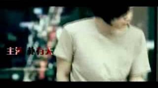 YunJae- Speedy love (Trailer)